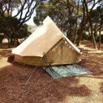 sibley_400_pro_campsite_charis_1